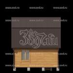 Komfort-k-150-lk-new-4