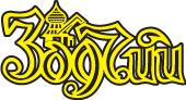 logo зодчий