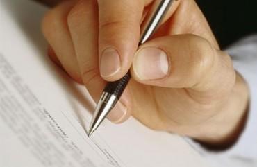 _0017_Заключение договора, доставка и подготовка участка-min